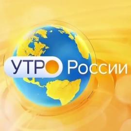 Сюжет о Лиге Роботов на телеканале Россия 1
