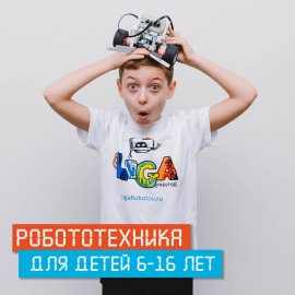 ОНЛАЙН КУРСЫ ДЛЯ ДЕТЕЙ ОТ 6 ЛЕТ